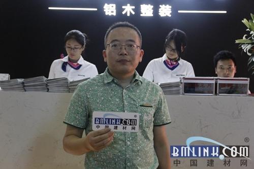 """【中国建博会特辑】新标木门:坚持品牌战略,推出""""铝木整装""""新理念"""