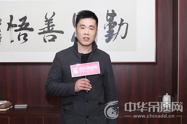 雅飾麗吊頂總經理王子寶:行業首創DFC商業模式助力騰飛