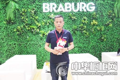 博萊堡總經理范碧江:注入工匠精神 打造智能+實用的高端廚電