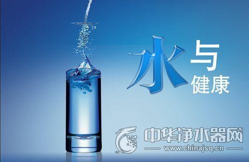 10個健康飲水小知識 讓你對水更加了解