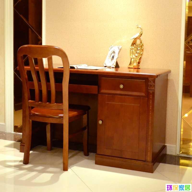 2㎡空間大利用 3款品牌家具搭出小書房
