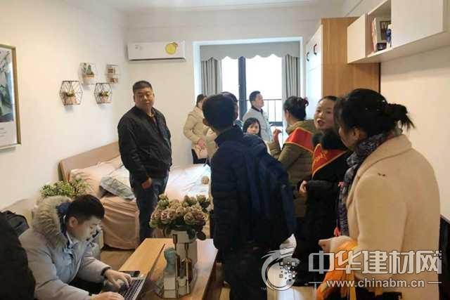 布兰莎×中海地产集团  为长沙人民提供便捷舒适的拎包入住服务