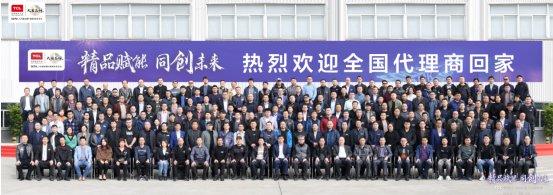 布局  TCL空调2019年全国代理商峰会于中山顺利举行