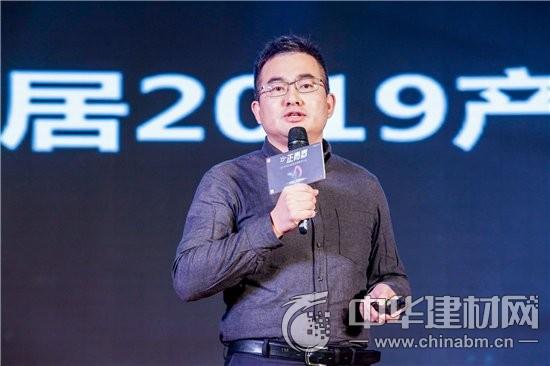 重磅| 《2019中国客厅时尚生活白皮书》正式发布!