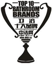 荣誉  连夺三奖 九牧用创新铸造行业标杆